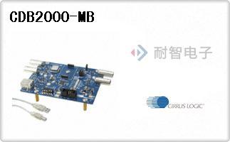 CDB2000-MB