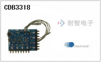 CDB3318