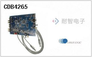 CDB4265