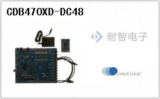 CDB470XD-DC48