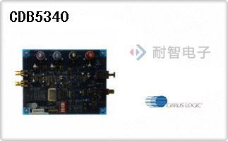 CDB5340