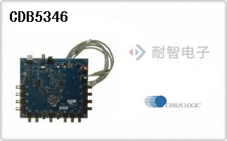 CDB5346