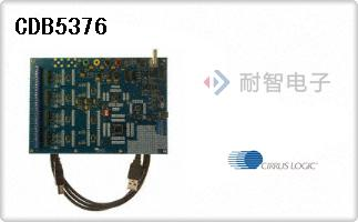 CDB5376