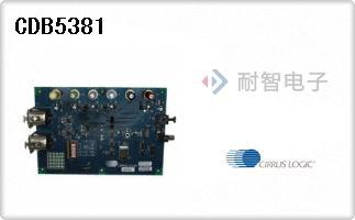 CDB5381