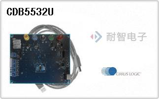 CDB5532U