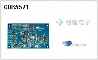 CDB5571