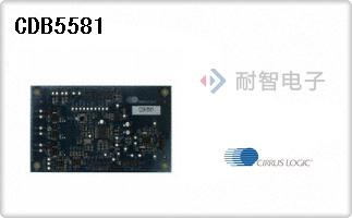 CDB5581