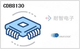 CDB8130