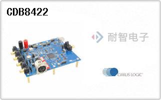 CDB8422