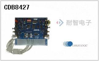 CDB8427