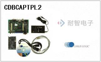 CDBCAPTPL2