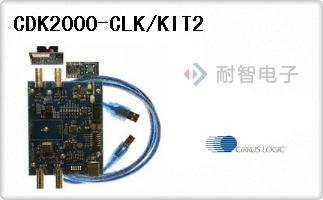 CDK2000-CLK/KIT2