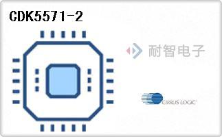 CDK5571-2