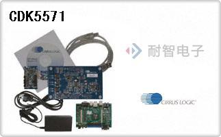 CDK5571