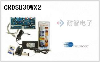 CRDSB30WX2