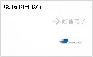 CS1613-FSZR