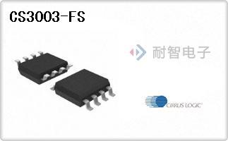 CirrusLogic公司的运算放大器,缓冲放大器芯片-CS3003-FS