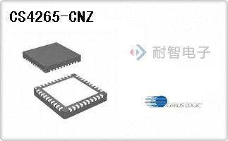 CirrusLogic公司的编解码器芯片-CS4265-CNZ