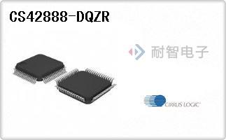 CirrusLogic公司的编解码器芯片-CS42888-DQZR