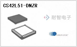CS42L51-DNZR