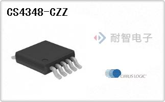 CS4348-CZZ