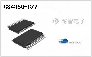 CS4350-CZZ