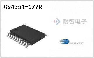 CS4351-CZZR