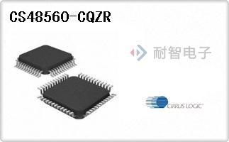 CirrusLogic公司的DSP(数字式信号处理器)-CS48560-CQZR