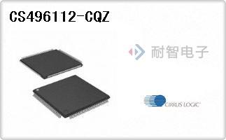 CirrusLogic公司的音频处理芯片-CS496112-CQZ