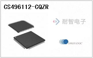 CS496112-CQZR