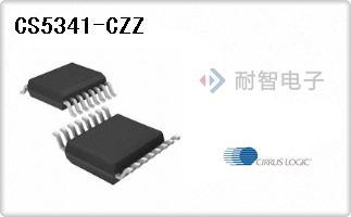 CS5341-CZZ代理