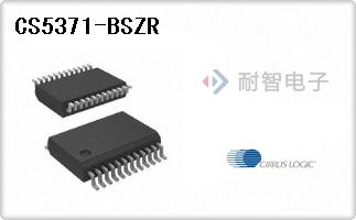 CS5371-BSZR