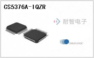 CirrusLogic公司的有源滤波器接口芯片-CS5376A-IQZR