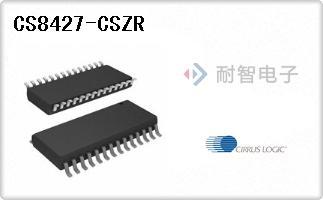 CS8427-CSZR代理