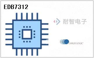 EDB7312