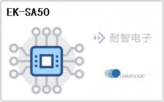 EK-SA50