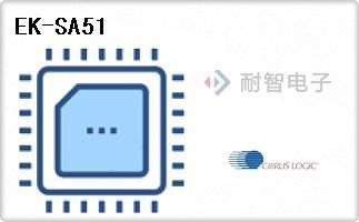 EK-SA51