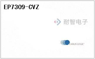 EP7309-CVZ