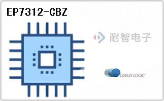 EP7312-CBZ