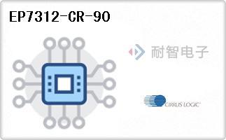 EP7312-CR-90代理