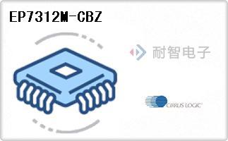 EP7312M-CBZ