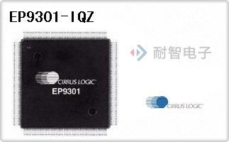 EP9301-IQZ代理