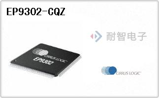 EP9302-CQZ