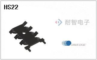 CirrusLogic公司的热敏 - 散热器-HS22