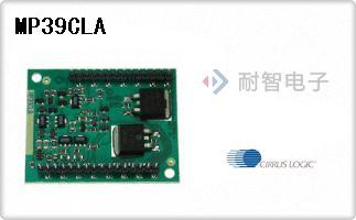 CirrusLogic公司的运算放大器,缓冲放大器芯片-MP39CLA