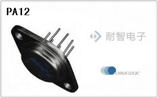 CirrusLogic公司的运算放大器,缓冲放大器芯片-PA12