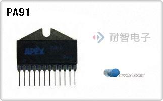 CirrusLogic公司的运算放大器,缓冲放大器芯片-PA91