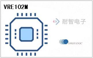 CirrusLogic公司的电压基准芯片-VRE102M