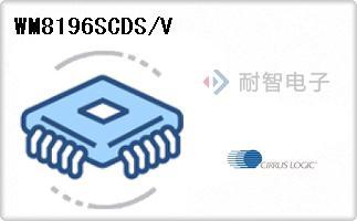 WM8196SCDS/V