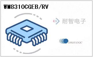 WM8310CGEB/RV